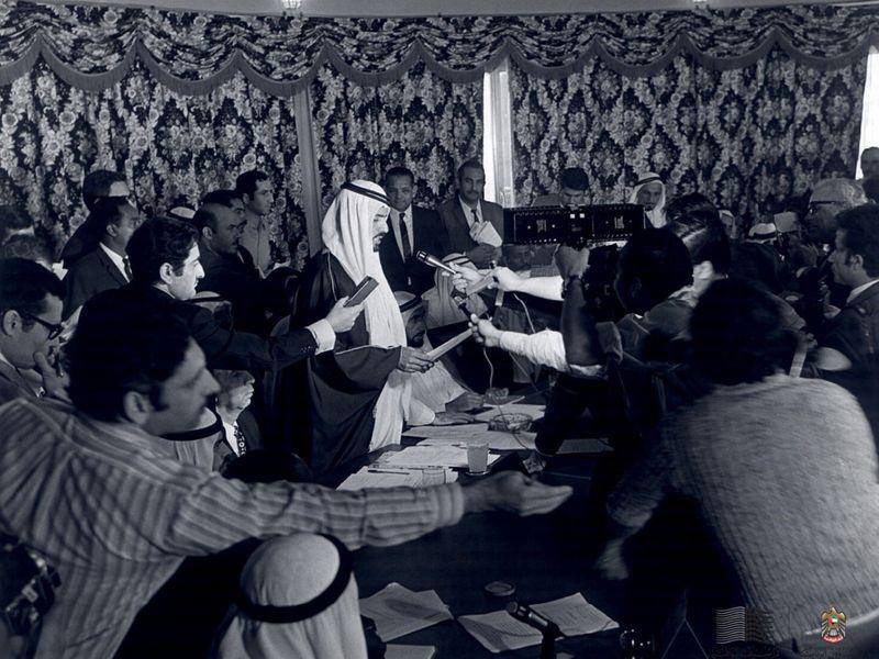 UAE 1971-2-1623929269999