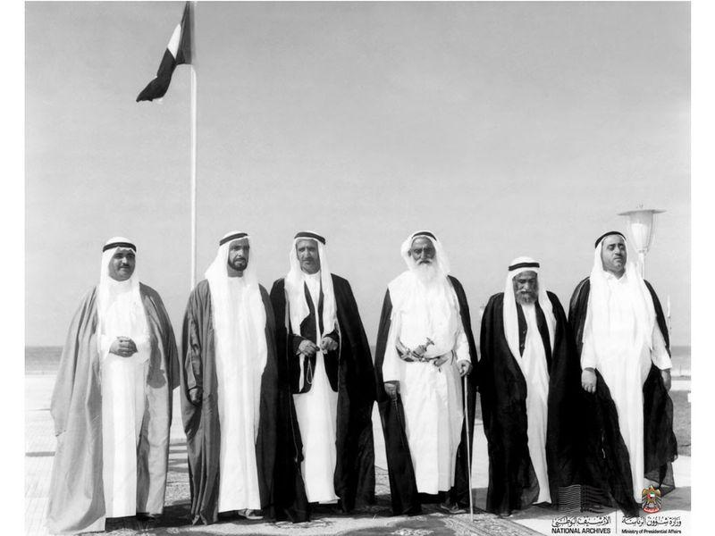 UAE 1971-3-1623929271722