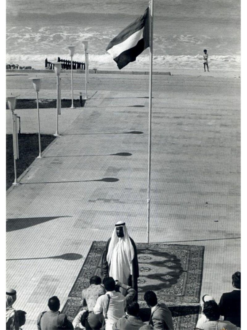 UAE 1971-44-1623929273841