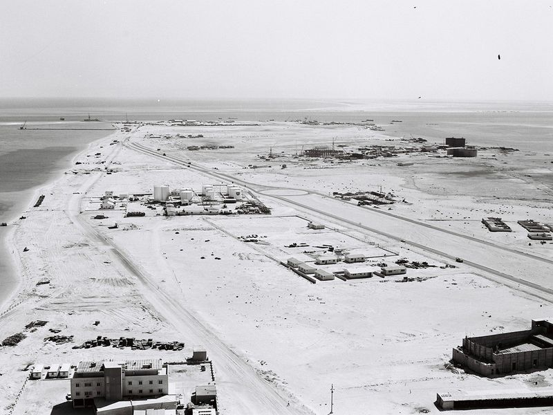 UAE 1971-6-1623929277771