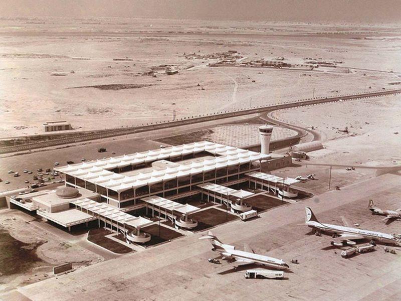 UAE 1971-9-1623929284766