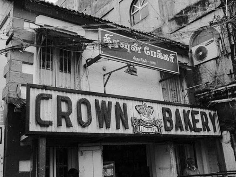 Crown Bakery, Coonoor, India
