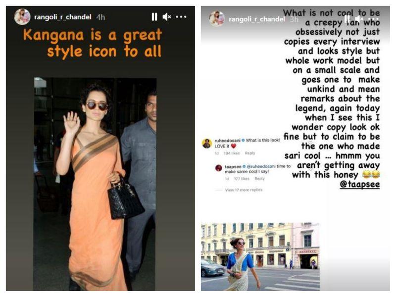 Screengrab of posts put up by Rangoli Chandel on Instagram