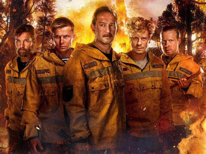 Russian movie Fire