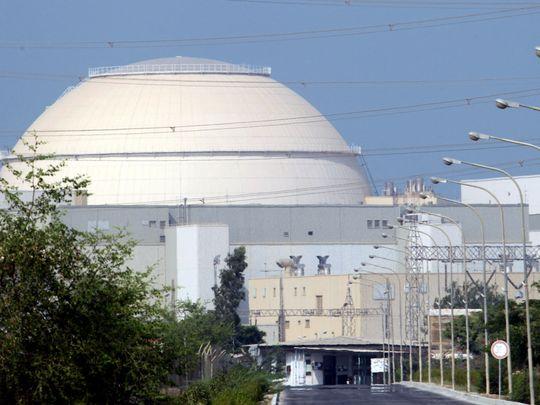 nuclear-1624548983614