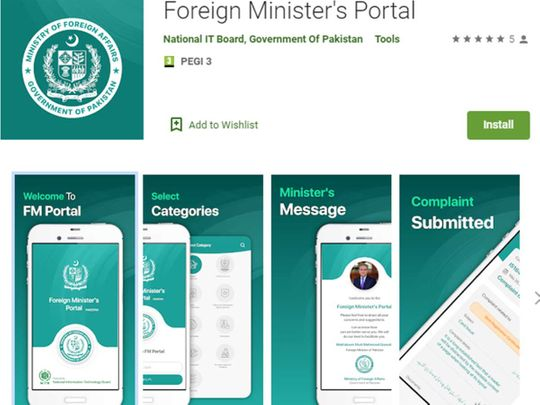 FM-portal-1624889002719
