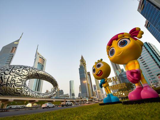 DSS Dubai Summer Surprises
