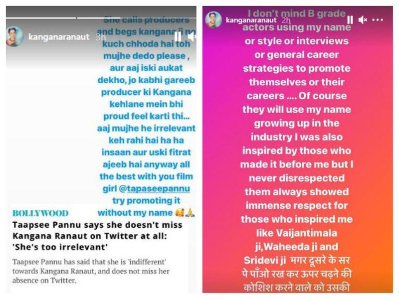 Screegrabs of Kangana Ranaut's Instagram Stories
