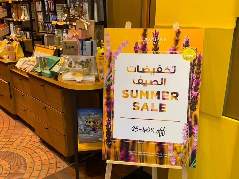 DSS 12 Hour sale
