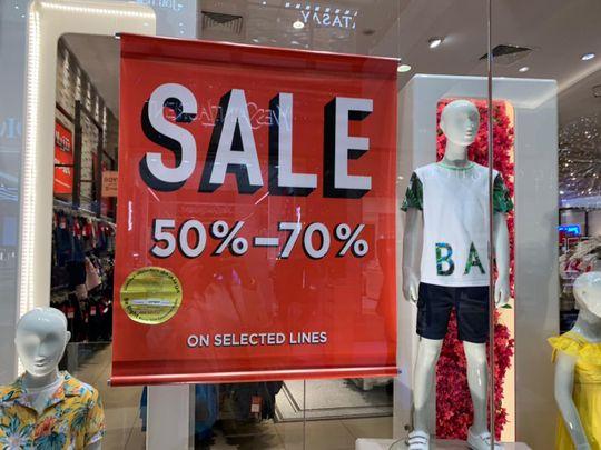 DSS Sale