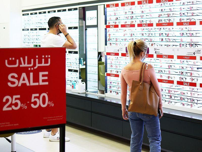 STOCK SHOPPING DUBAI DSS