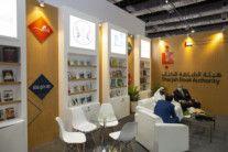NAT Sharjah at Cairo book fair1-1625214918184