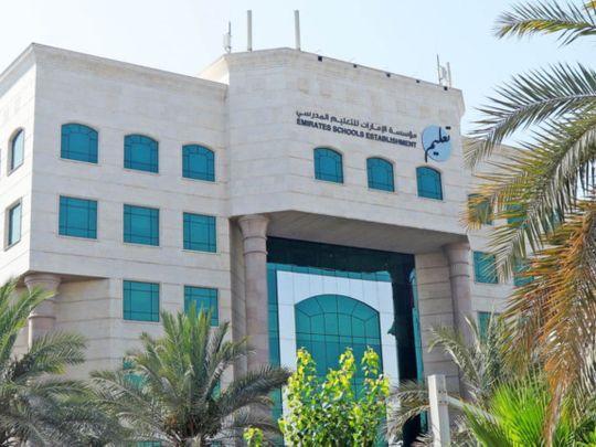 Emirates Schools Establishment-1625387148116