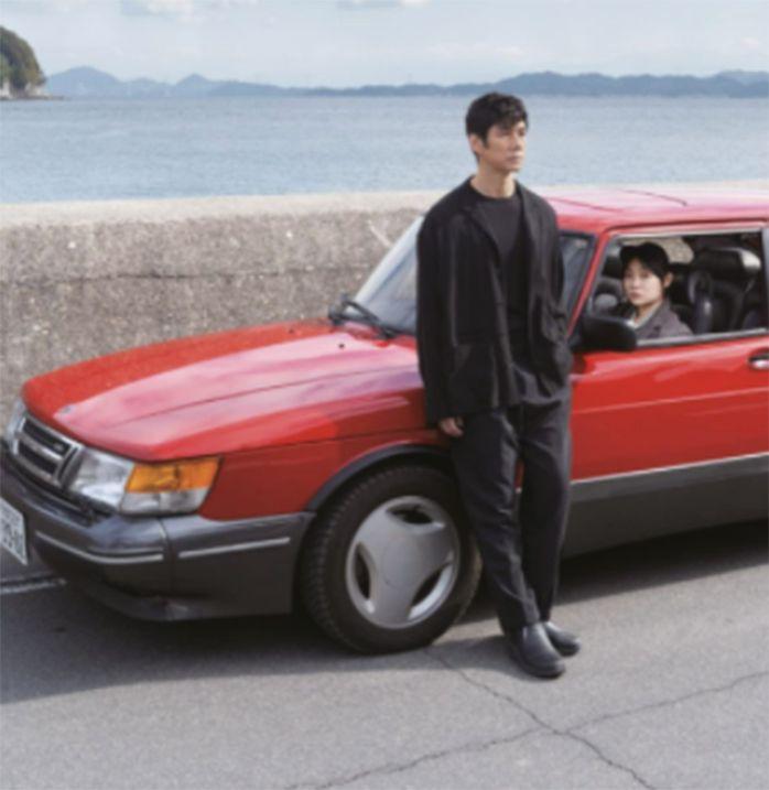 'Drive My Car' by Ryusuke Hamaguchi