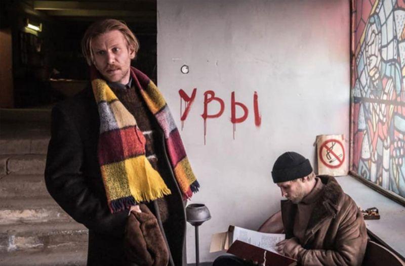 'Petrov's Flu' by Kirill Serebrennikov