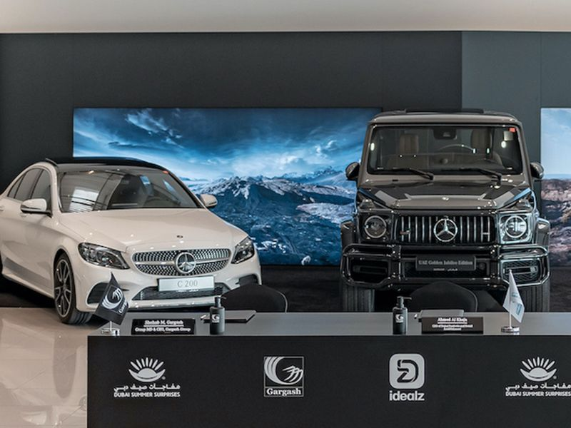 DSS Mercedes