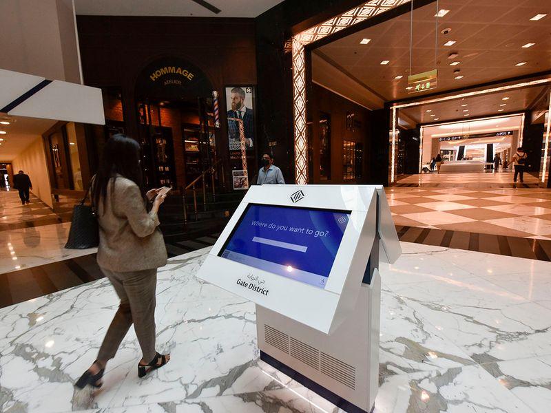 STOCK DIFC DUBAI