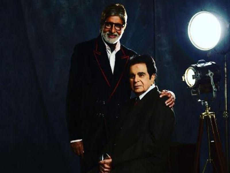 Amitabh Bachchan with Dilip Kumar
