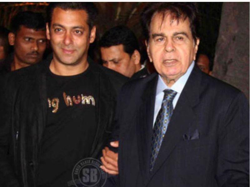 Salman Khan and Dilip Kumar