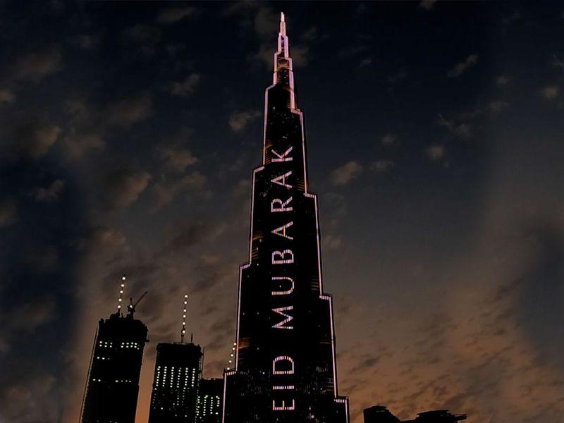 Burj Khalifa Eid