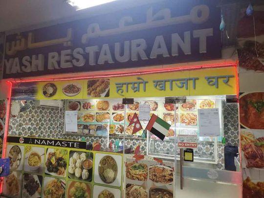 Yash restaurant in Abu Dhabi closed