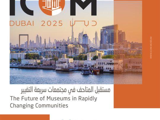 ICOM 2025_Poster-1626269328777