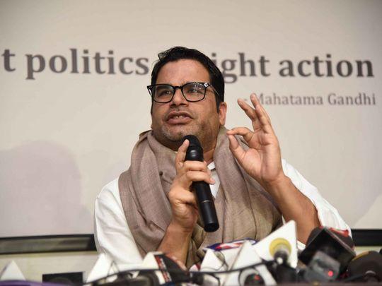 Prashant Kisor