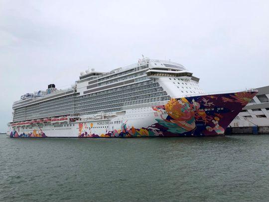 singapore cruise-1626251398902