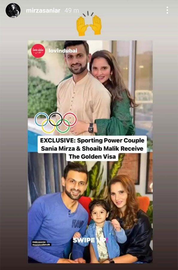 Global Sporting Power Couple Sania Mirza & Shoaib Malik Receive UAE's 10-year Golden Visa