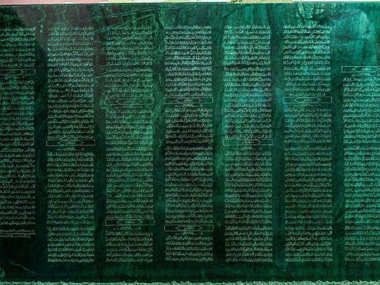 saudi engraver-2-1626363460758
