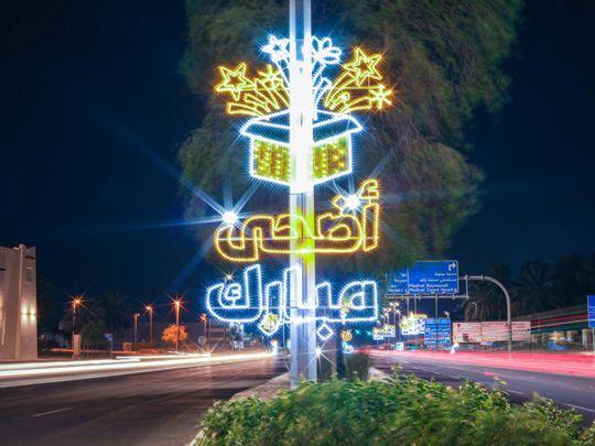 Abu Dhabi Eid