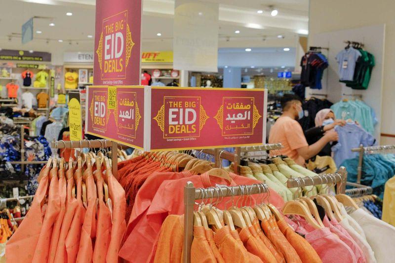 Copy of WEB 210718 Eid Preprations  (13)-1626618398826