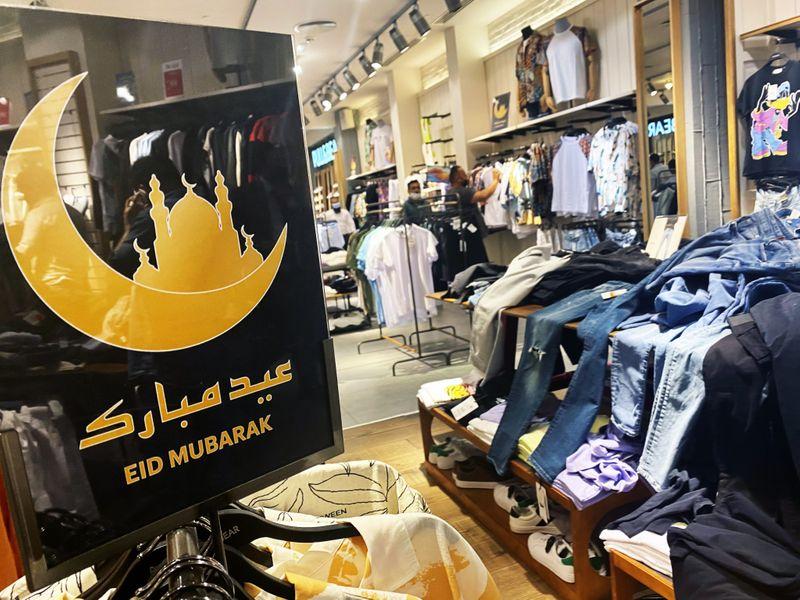 Copy of WEB 210718 Eid Preprations  (9)-1626618409643