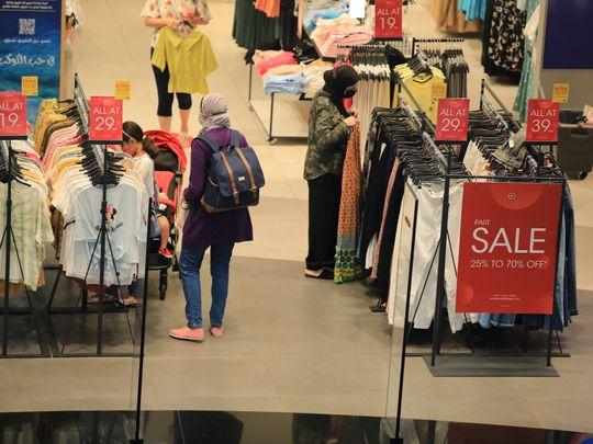 DSS Flash sale