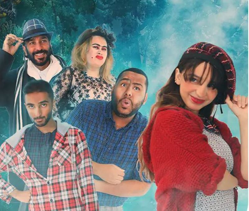 Ahlam and the Melodies Band