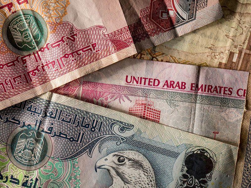 UAE dirhams