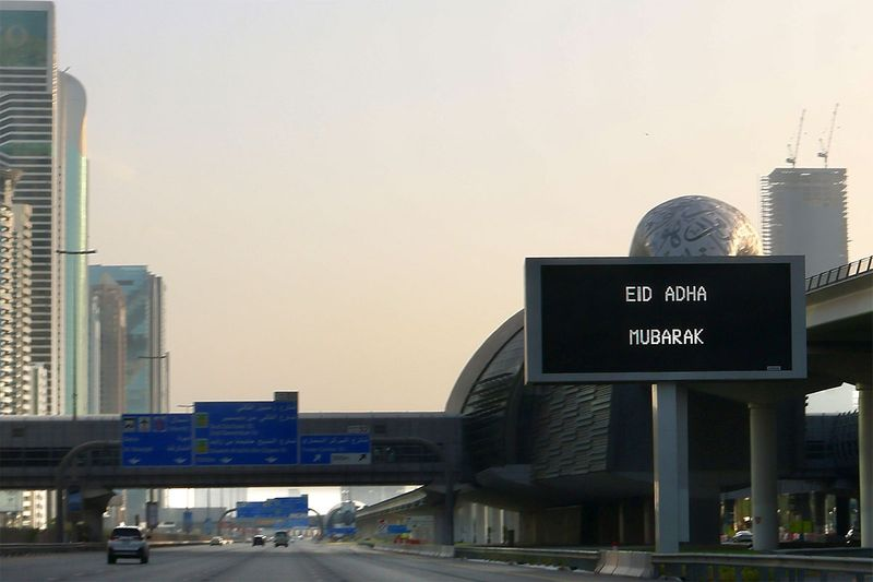 Dubai wishes motorists Eid Mubarak on the occasion of Eid Al Adha on 20th July, 2021.