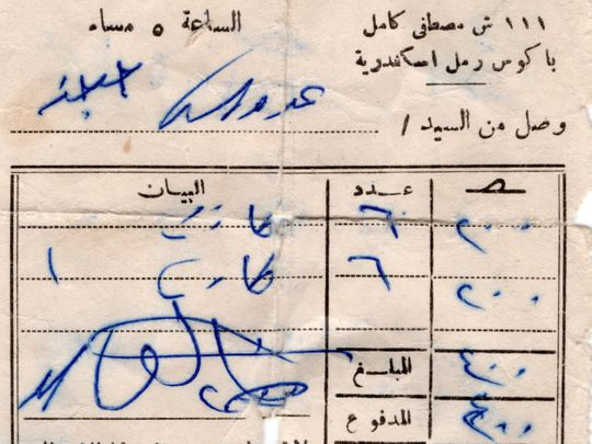 egypt photos-1626863334164