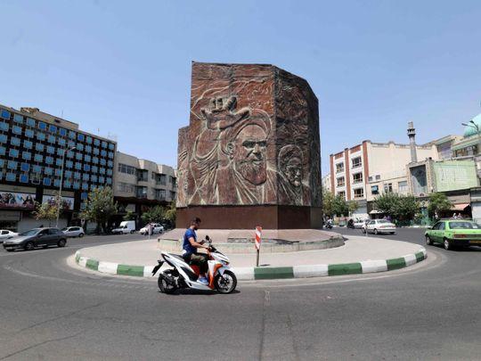 iran protests-1626854079753
