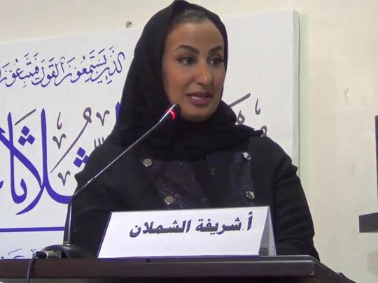 Acclaimed Saudi writer Sharifa Al Shamlan dies of COVID-19