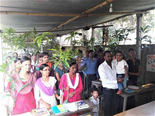Bihar students sapling coaching centre