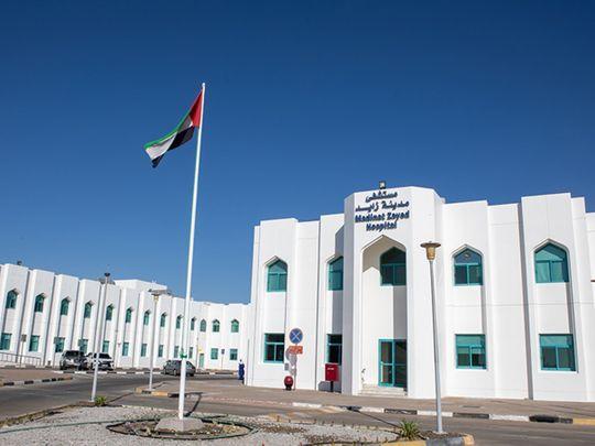 Al Dhafrah-1627204888411