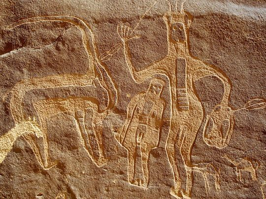 Rock art Saudi Arabia's Haima Cultural District