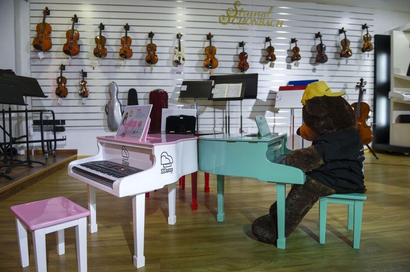 NAT 210429 HOUSE OF PIANO  ARAMZAN 8-1627307130868