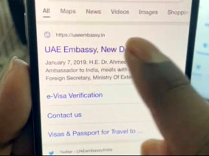 Fake website of UAE Embassy in India blocked after COVID-19 travel scam