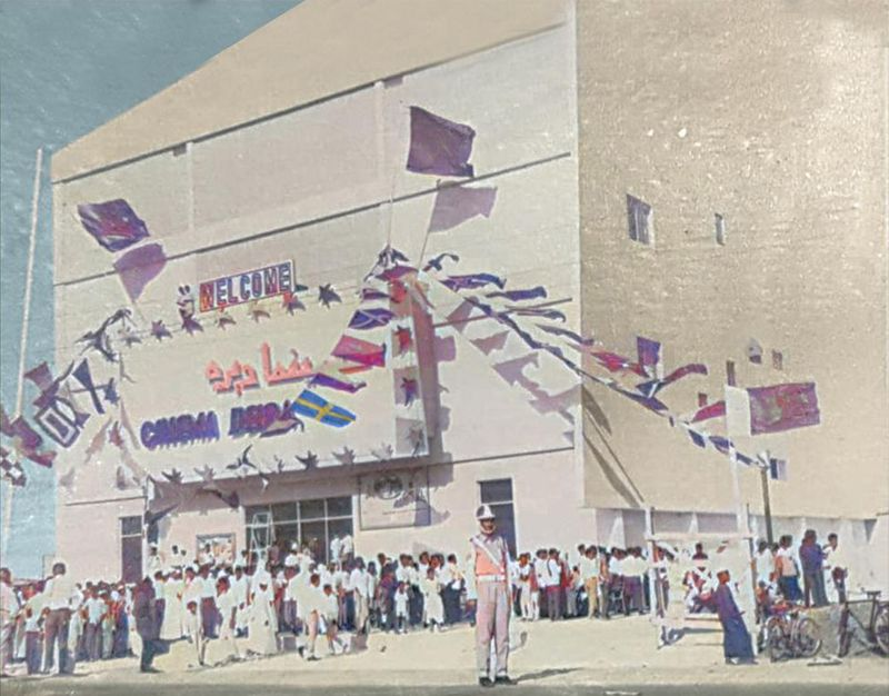 A picture of Deira Cinema