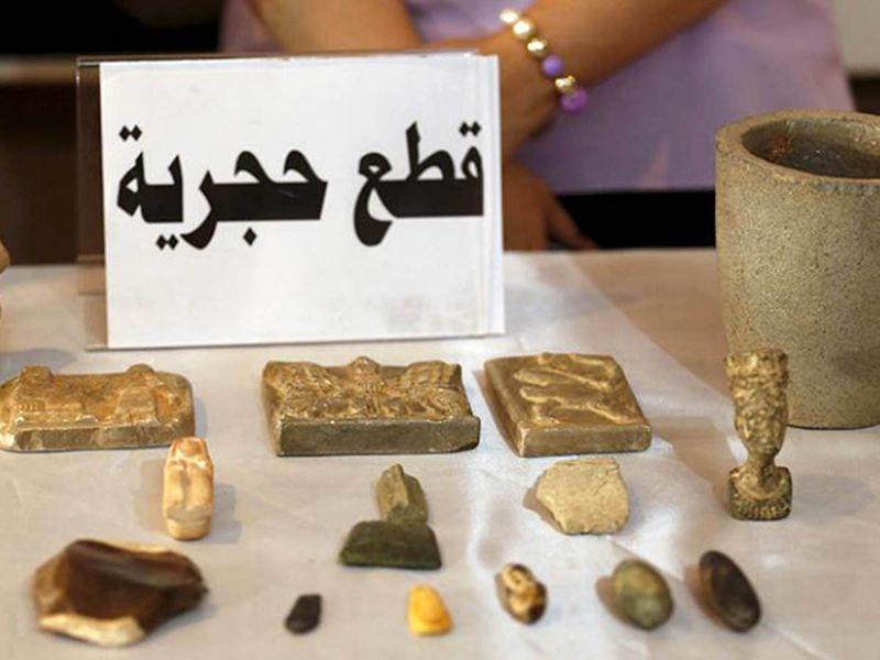 IRAQ PIC 6-1627571909556