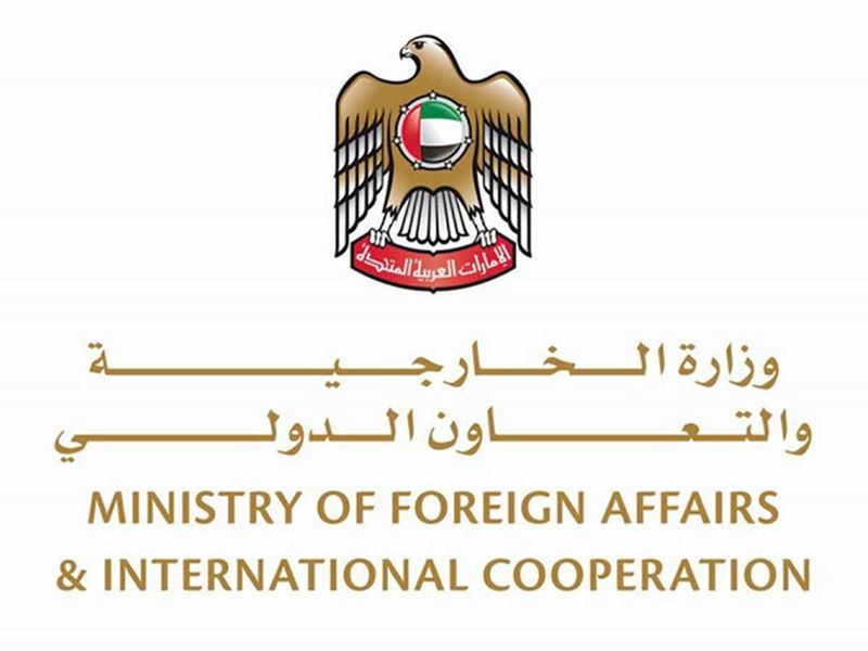 UAE stresses importance of two-state solution at UNSC Meeting on Palestine