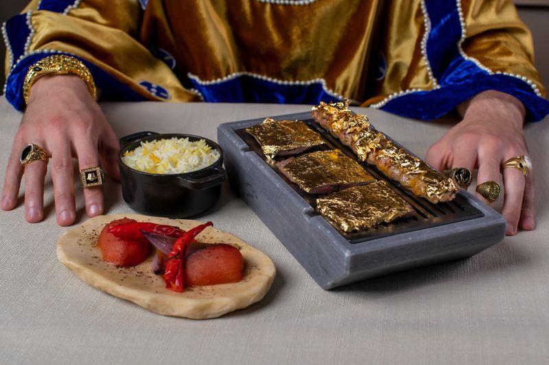 Enigma Gold Menu