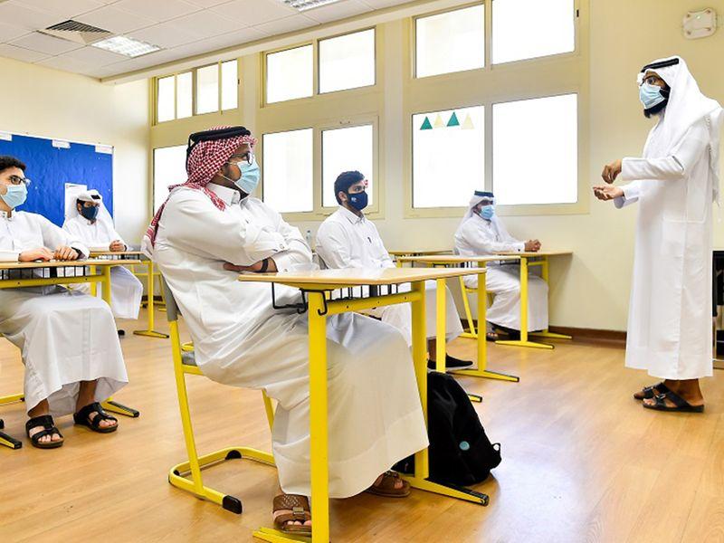 Stock Abu Dhabi government school ADEK